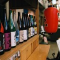 Will Japan Make Good on its New Anti Alcohol-Abuse Law